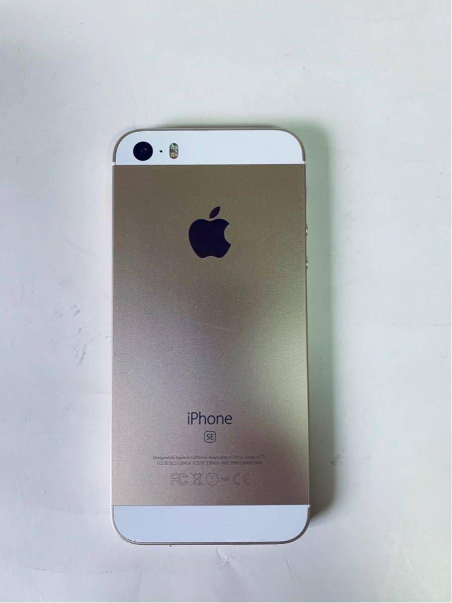 Apple iPhoneSE 128G SIMフリー SoftBank ゴールド_画像3