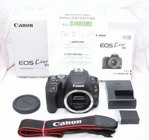 【超美品・保証書 付属品完備】Canon キヤノン EOS Kiss X9