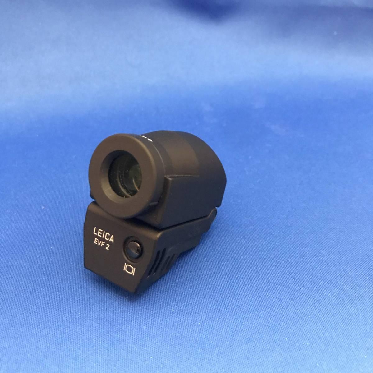 ライカ Leica 18753 EVF2 電子ビューファインダー 極美品 ケース 取説 元箱 送料無料 カバー付き_画像2