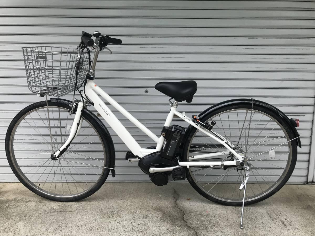 ☆★2018年モデル★☆YAMAHA PAS CITY-S5 ヤマハ パス シティーS5 (PA27CS5)27インチ 電動アシスト自転車 中古車