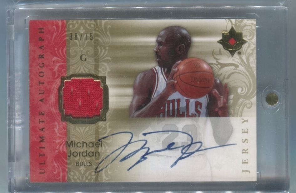 MICHAEL JORDAN直筆サイン実使用ジャージ2006-07 UD ULTIMATE COLLECTION AUTO JERSEY /7