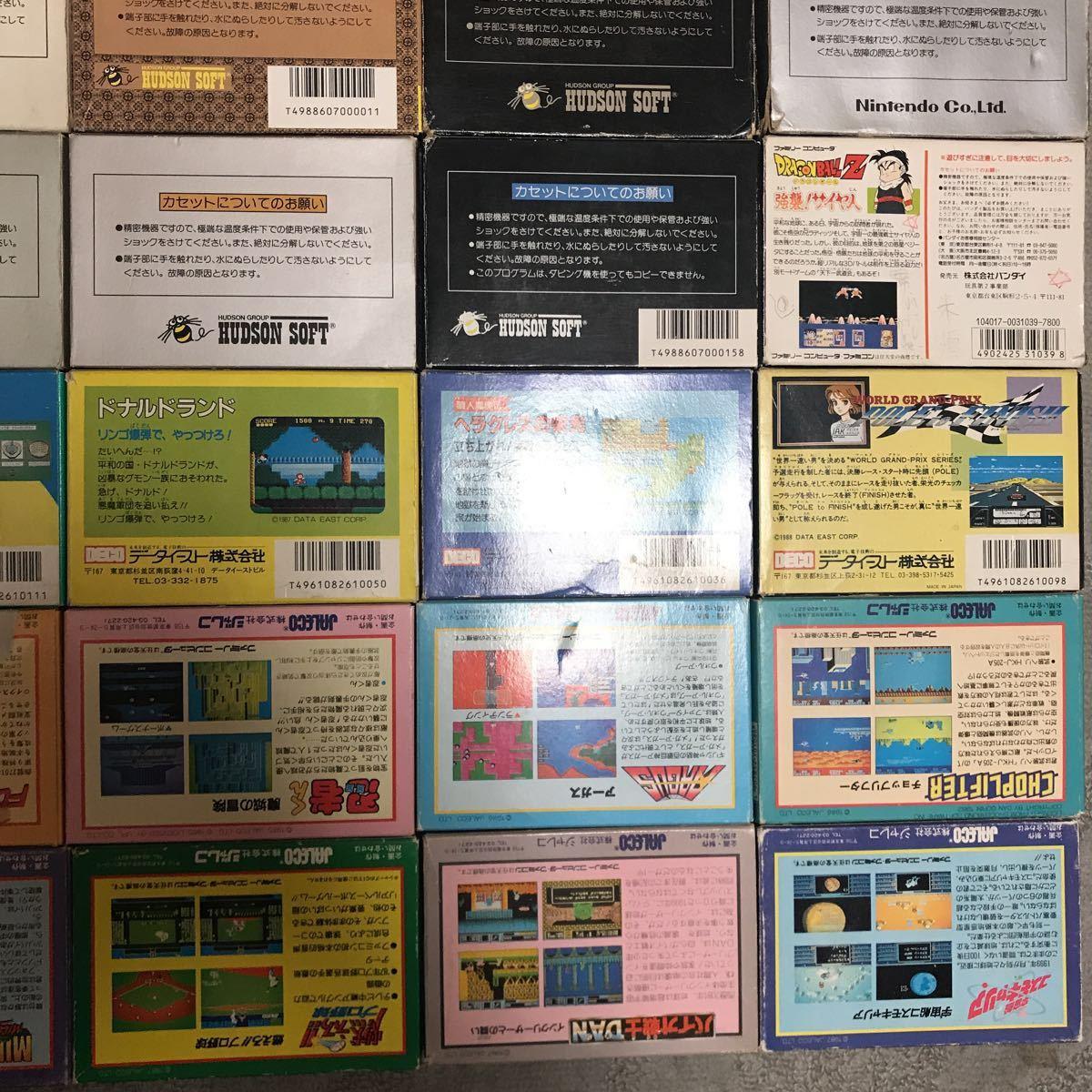 送料1,200円FCファミコンソフト中箱35個箱説明書付、おまけカセットケース12個付き_画像8