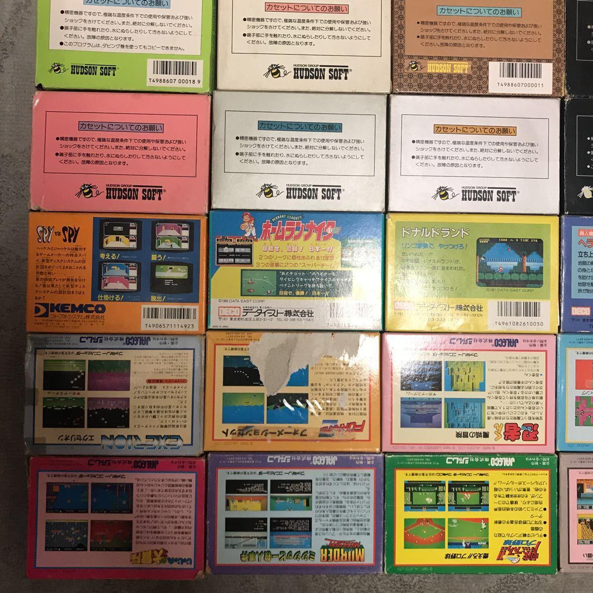 送料1,200円FCファミコンソフト中箱35個箱説明書付、おまけカセットケース12個付き_画像7