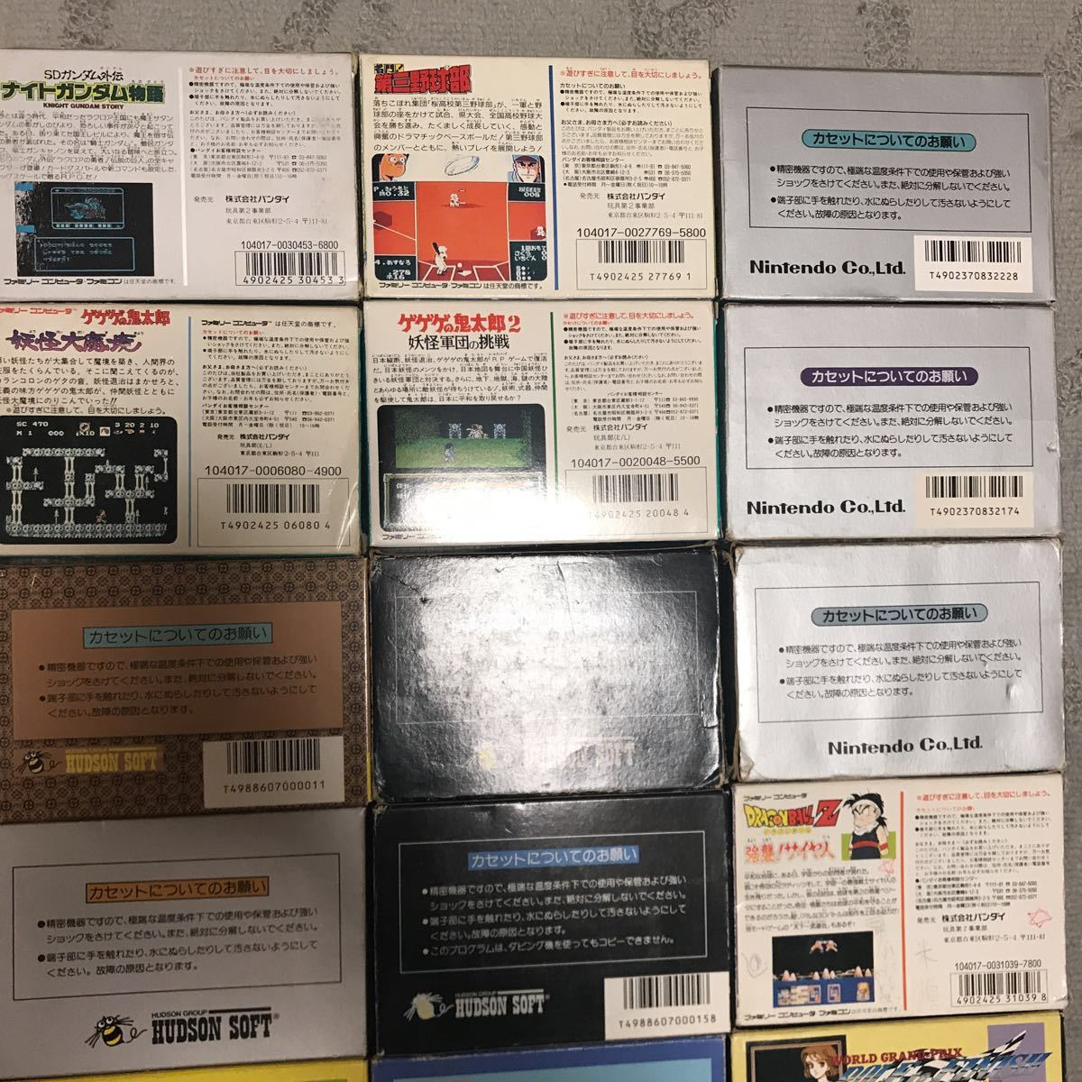送料1,200円FCファミコンソフト中箱35個箱説明書付、おまけカセットケース12個付き_画像9