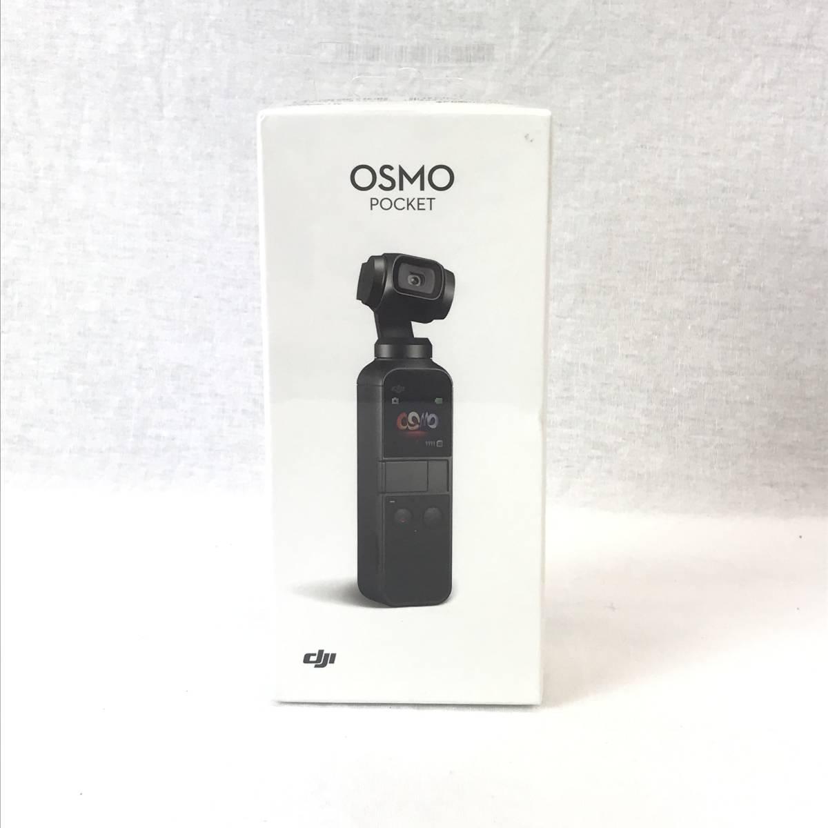 即決価格!『未使用未開封品』DJI ポケット型カメラ OSMO POCKET OT110