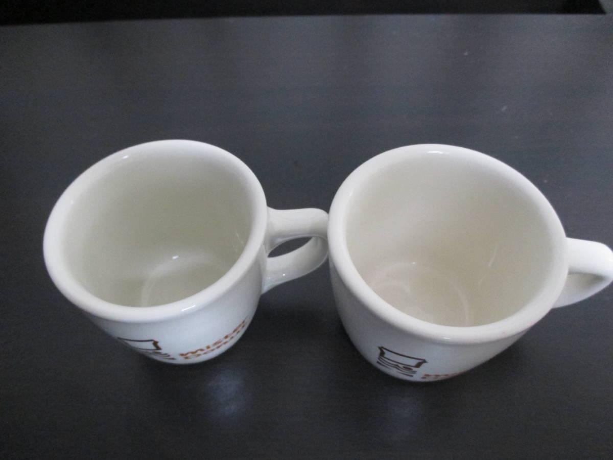 ミスタードーナツ 復刻版 マグカップ 35周年 アイボリー 2個セット_画像2