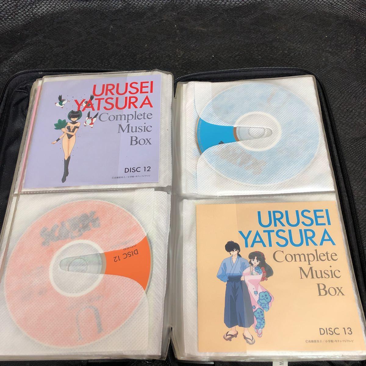 【アニメ】うる星やつら コンプリート・ミュージック・ボックス 全13枚組 ボーナスディスク2枚付き コレクション 盤綺麗です_画像7