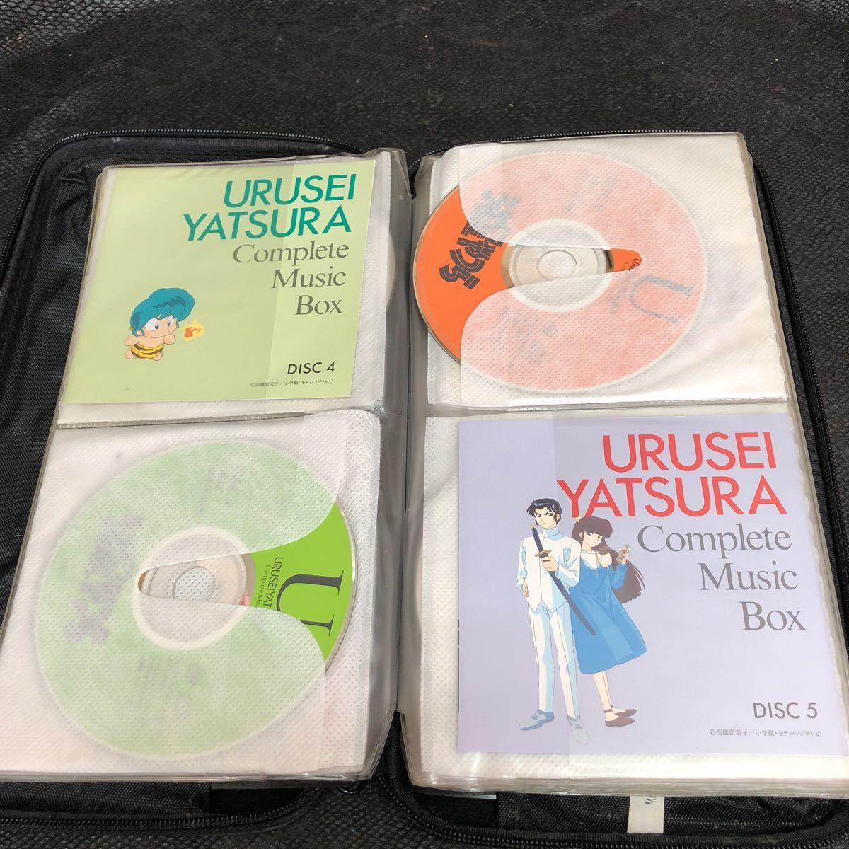 【アニメ】うる星やつら コンプリート・ミュージック・ボックス 全13枚組 ボーナスディスク2枚付き コレクション 盤綺麗です_画像3