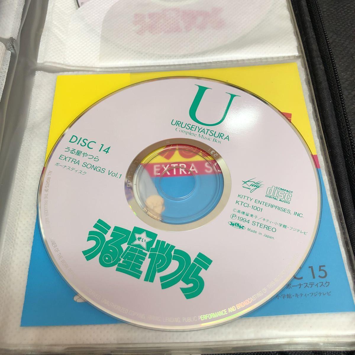 【アニメ】うる星やつら コンプリート・ミュージック・ボックス 全13枚組 ボーナスディスク2枚付き コレクション 盤綺麗です_画像9