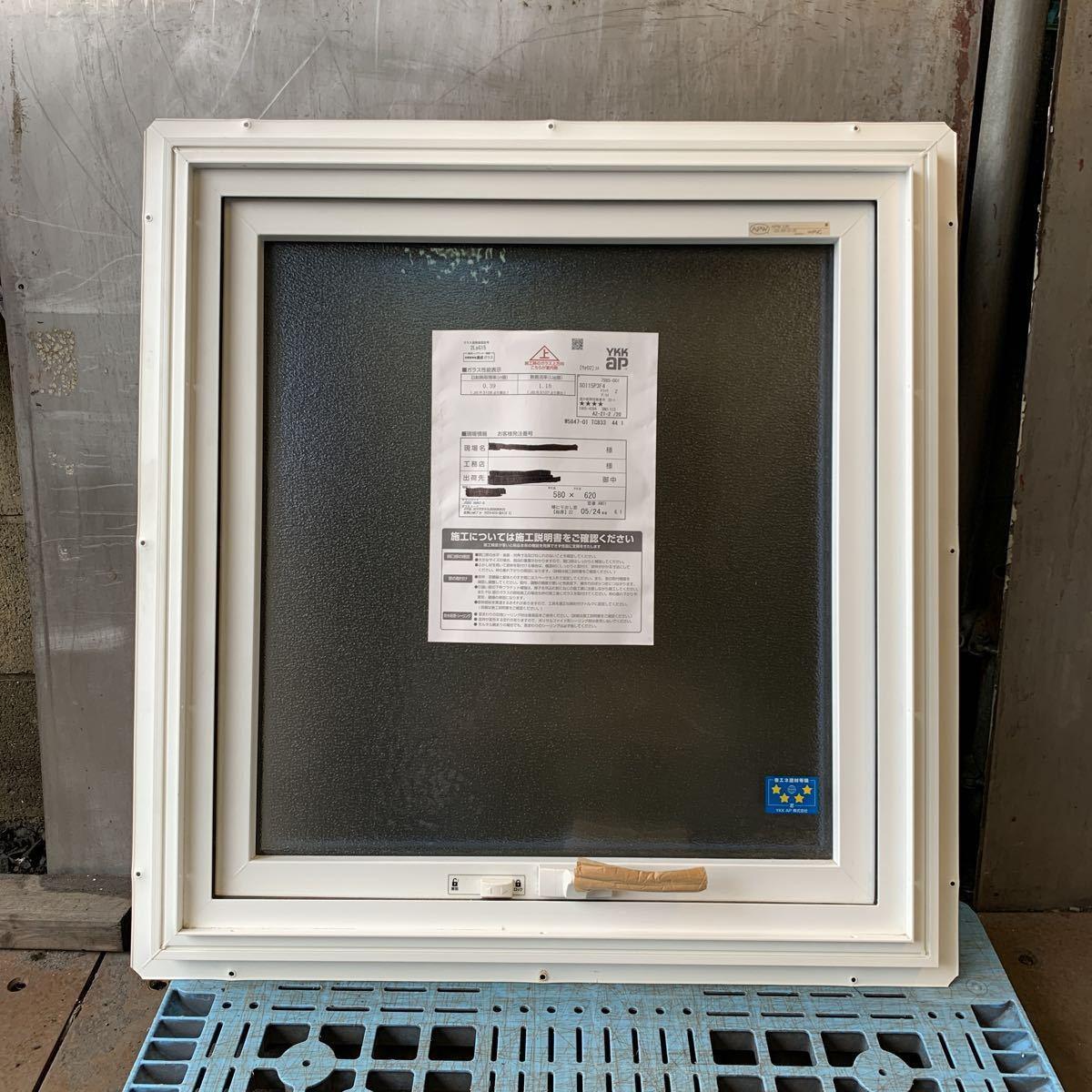 YKKap 樹脂サッシ 横すべり出し窓 霞ペアガラス _画像3