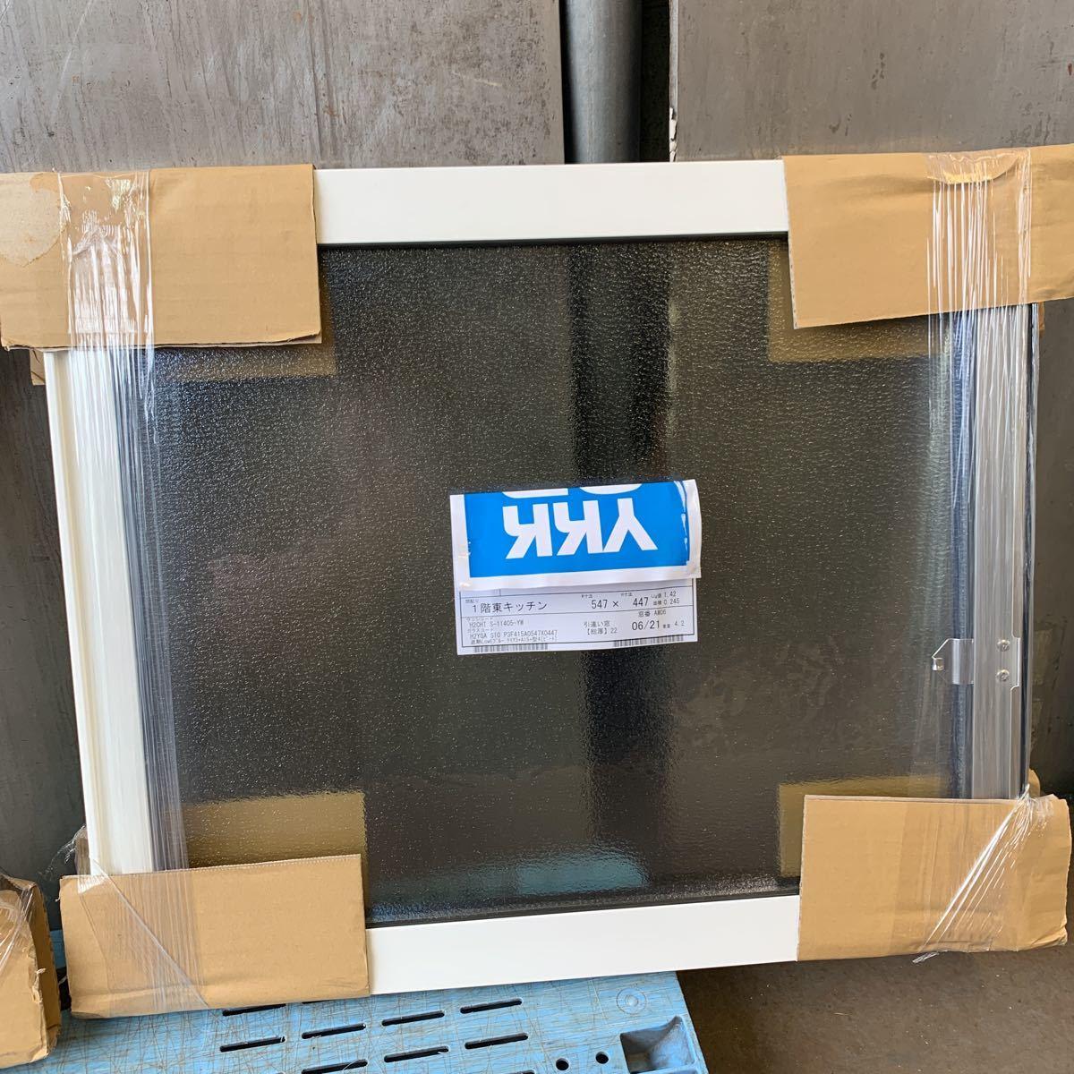YKKap アルミサッシ 引違い窓 霞ペアガラス _画像6