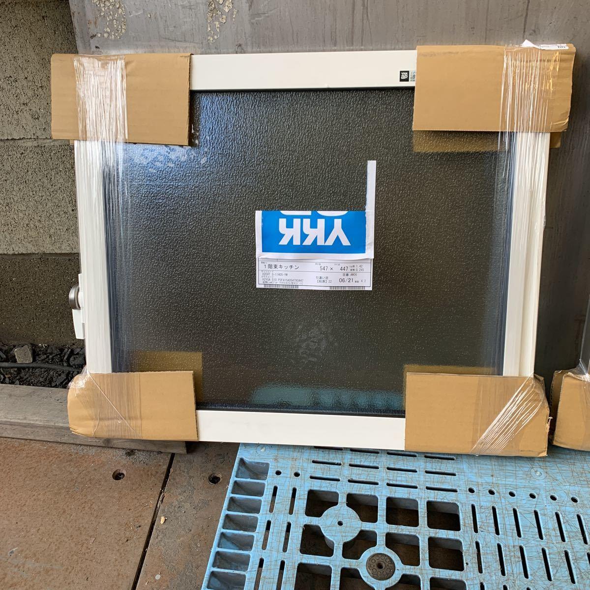 YKKap アルミサッシ 引違い窓 霞ペアガラス _画像5