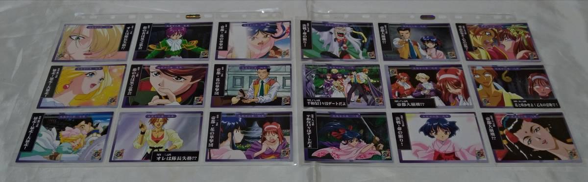 トレカ サクラ大戦 トレーディングカード ノーマルカード全90枚 送料185円_画像2