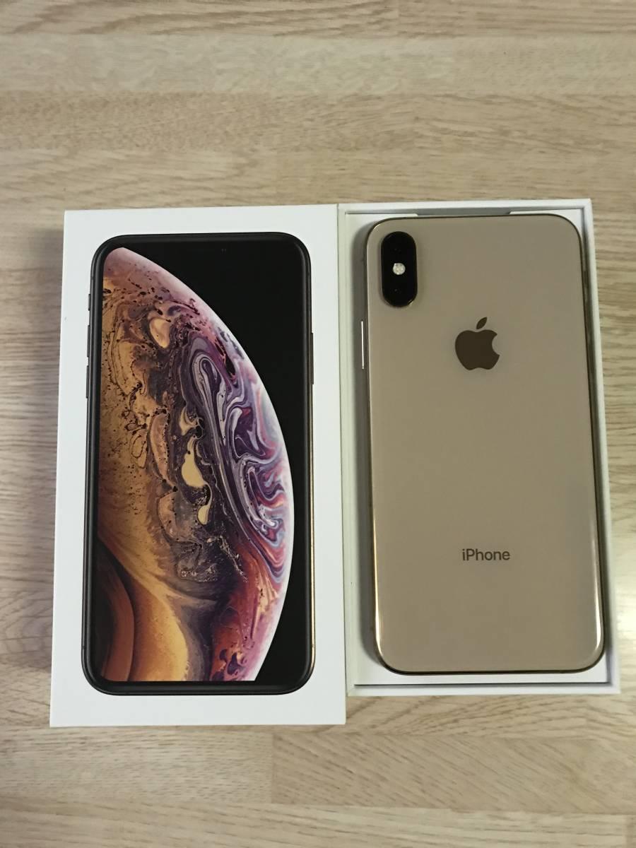 【超美品】SIMフリー iPhone Xs 512GB ゴールド(中古/送料無料)
