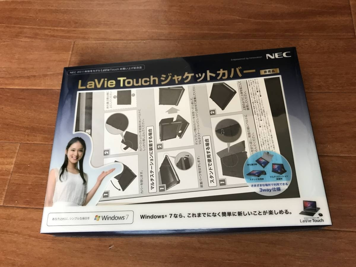 NEC lavie_画像4