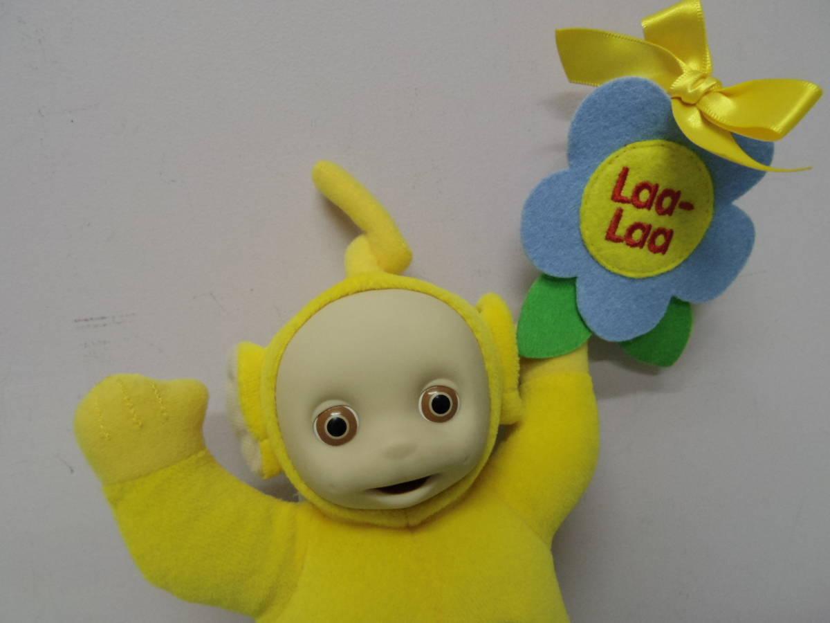 テレタビーズ◆ラーラ EDEN社製 ぬいぐるみ人形 23㎝ エデン Teletubbies Laa-Laa vintage plush toy stuffed animal_画像2