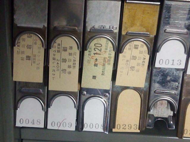 ☆彡乗車券箱+日付け印字器+江ノ電未使用硬券 出札スペシャルセット_画像3