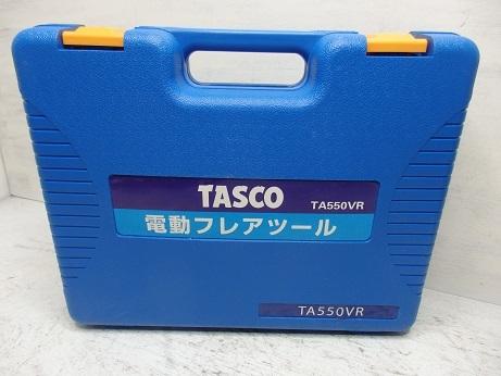 TASCO タスコ 電動フレアツール TA550VR  1度のみ使用 超美品_画像3
