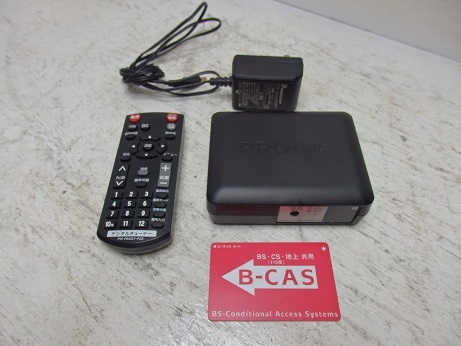 PRODIA 地上・BSデジタルチューナー PRD-BT205 リモコン付