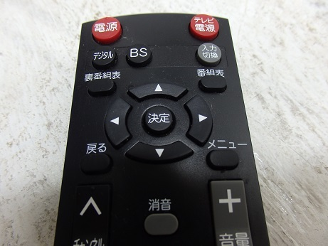 PRODIA 地上・BSデジタルチューナー PRD-BT205 リモコン付_画像3