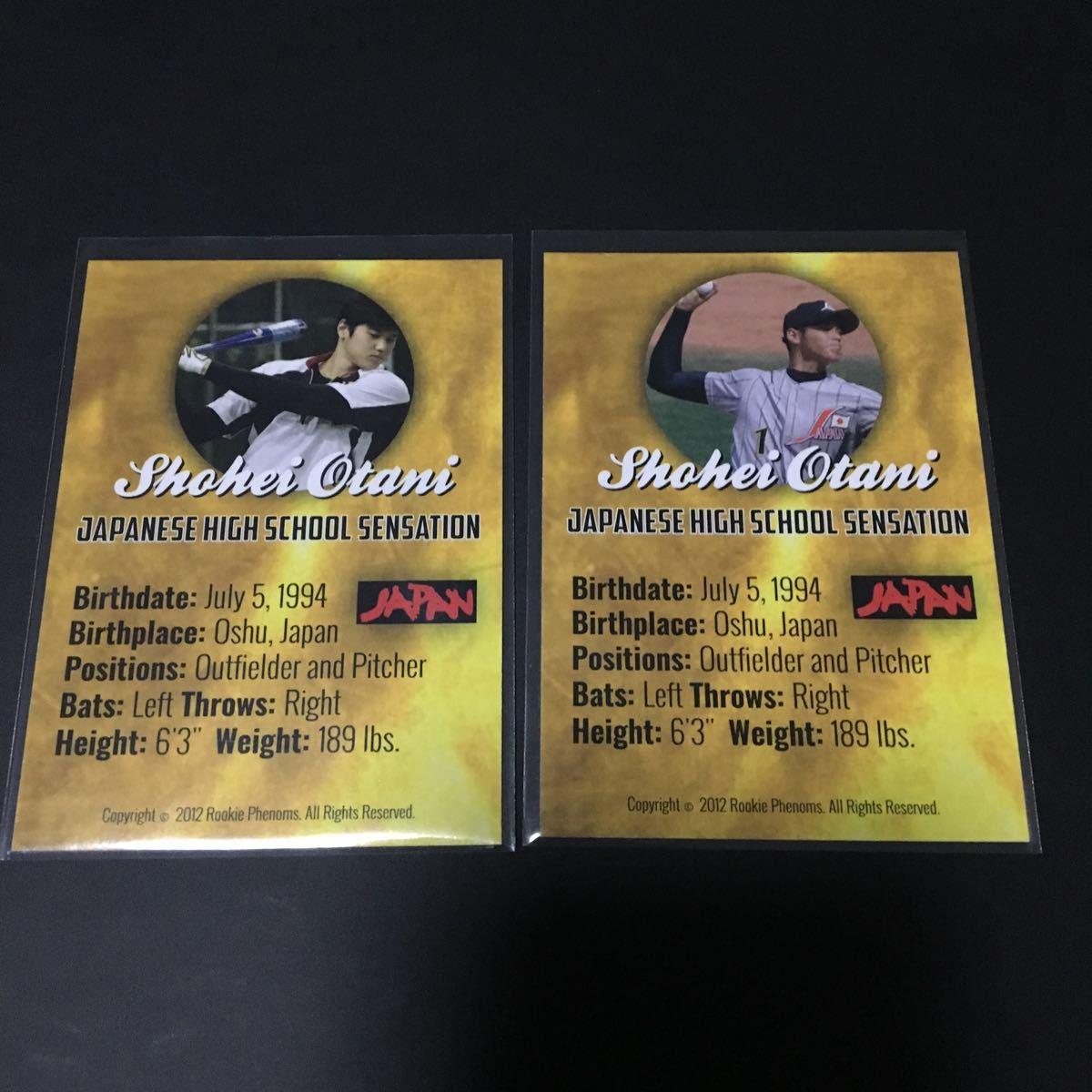 1円スタート! 大谷翔平 2012 Japanese High School ルーキーカード 2枚セット_画像2