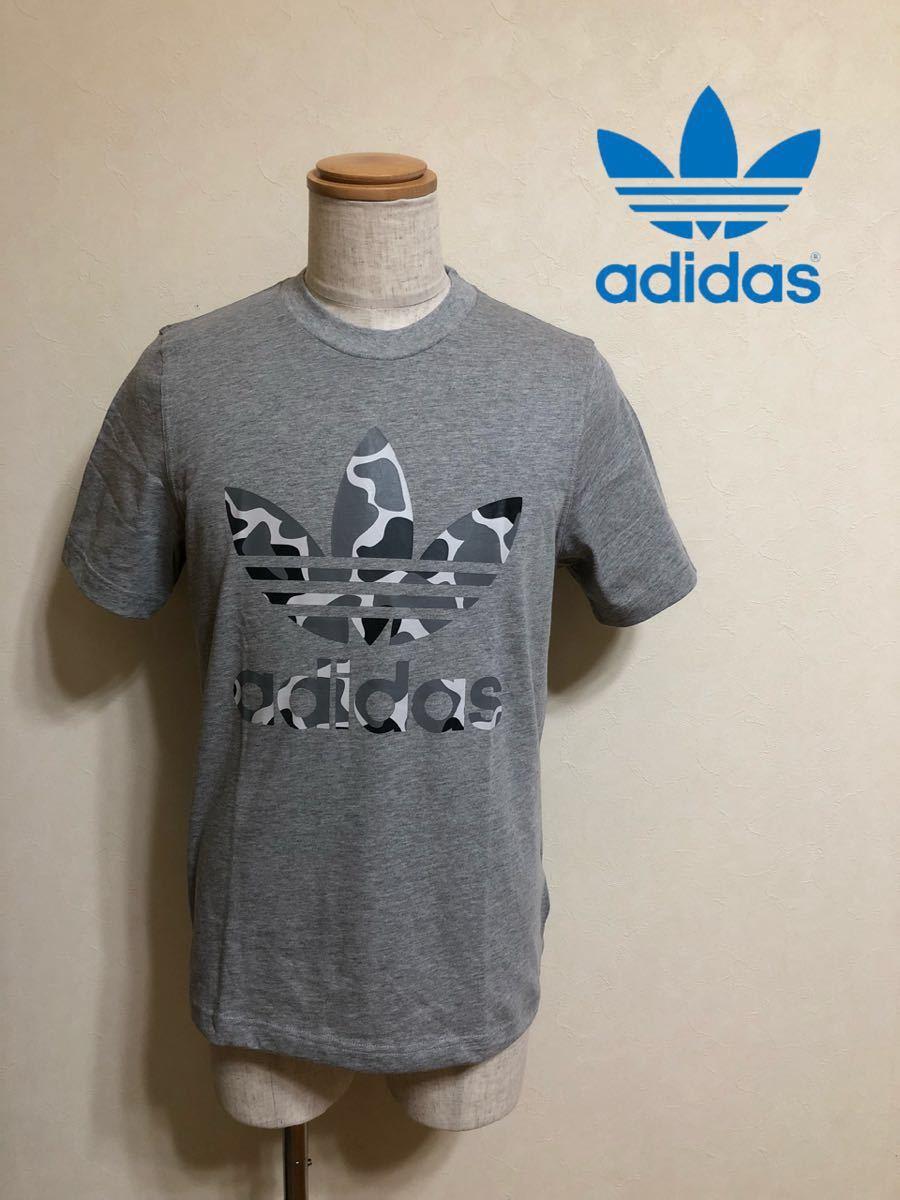 【新品】 adidas originals CAMO TREF TEE アディダス オリジナルス トレフォイル ロゴ カモフラ Tシャツ サイズM 半袖 DH4766 グレー_画像1