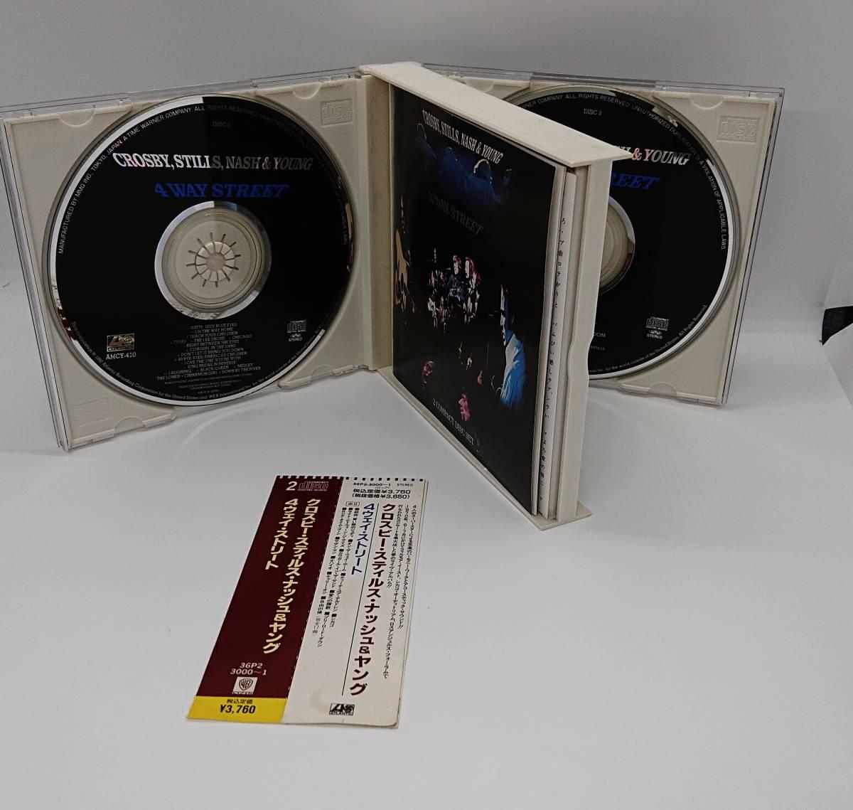 国内盤2CD クロスビー・スティルス・ナッシュ&ヤング 4ウェイ・ストリート CROSBY,STILLS,NASH&YOUNG 4WAY STREET _画像3