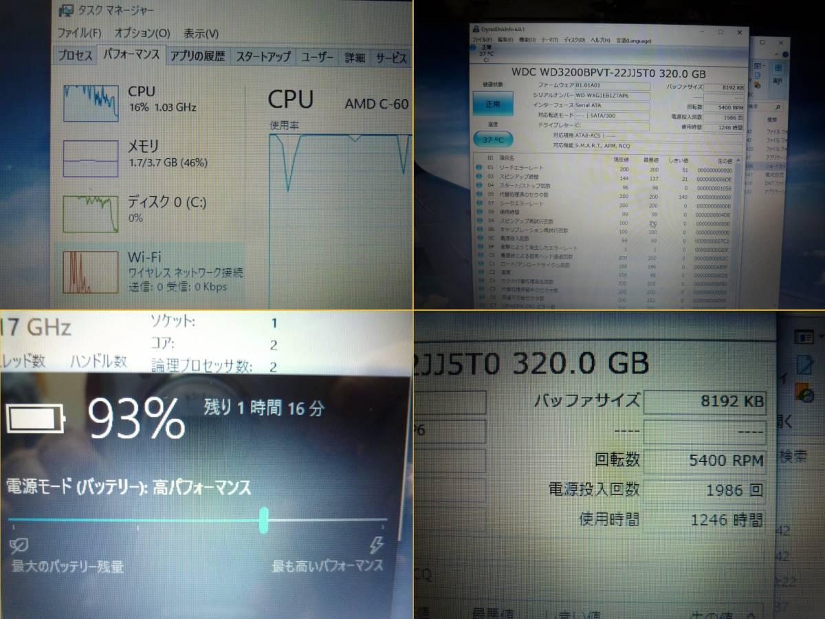 ■HDDは、1240hのまだ新品です