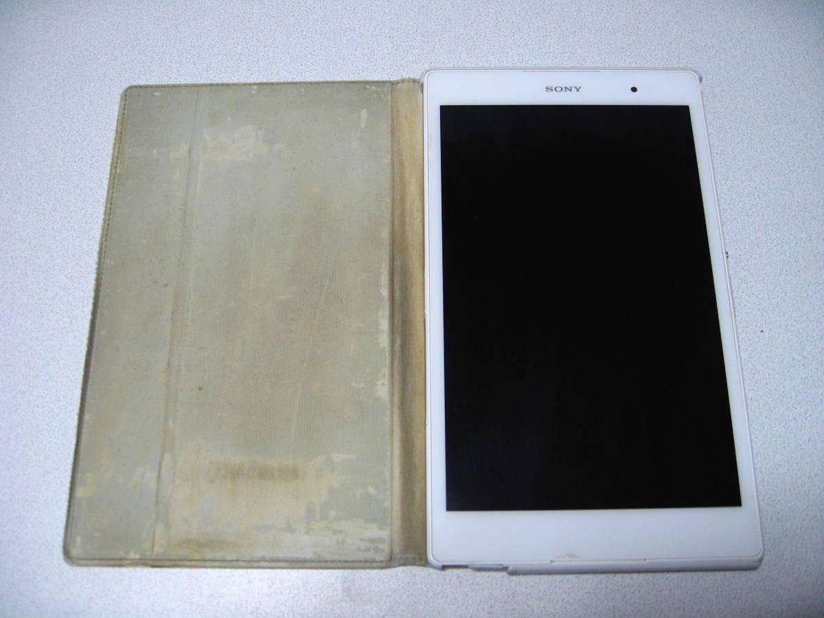 SONY XPERIA エクスぺリア Z3 Tabret Compact SGP612 8インチ 32GB WiFiモデル 白 & 純粋カバー付き美品☆_画像2