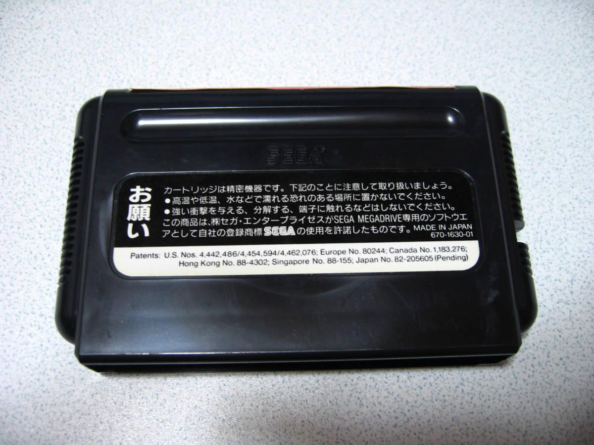 MD ガントレット 箱説付き 極上完品☆_画像6