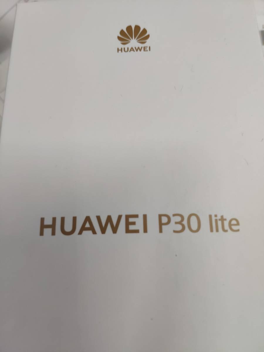 新品 未開封 本体 HUAWEI P30 lite ピーコックブルー Kirin 710 6.15型 DSDV対応 SIMフリー _画像3