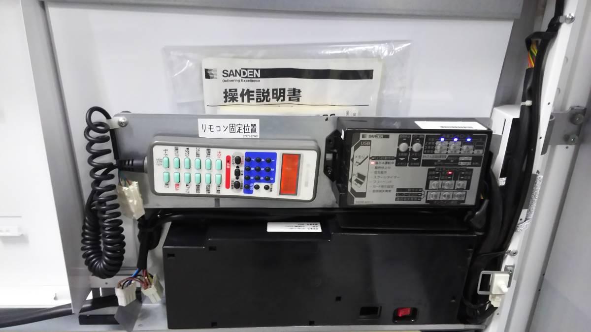 自販機 /中古自動販売機 30セレ ヒートポンプ LEDライト 整備済み _画像7