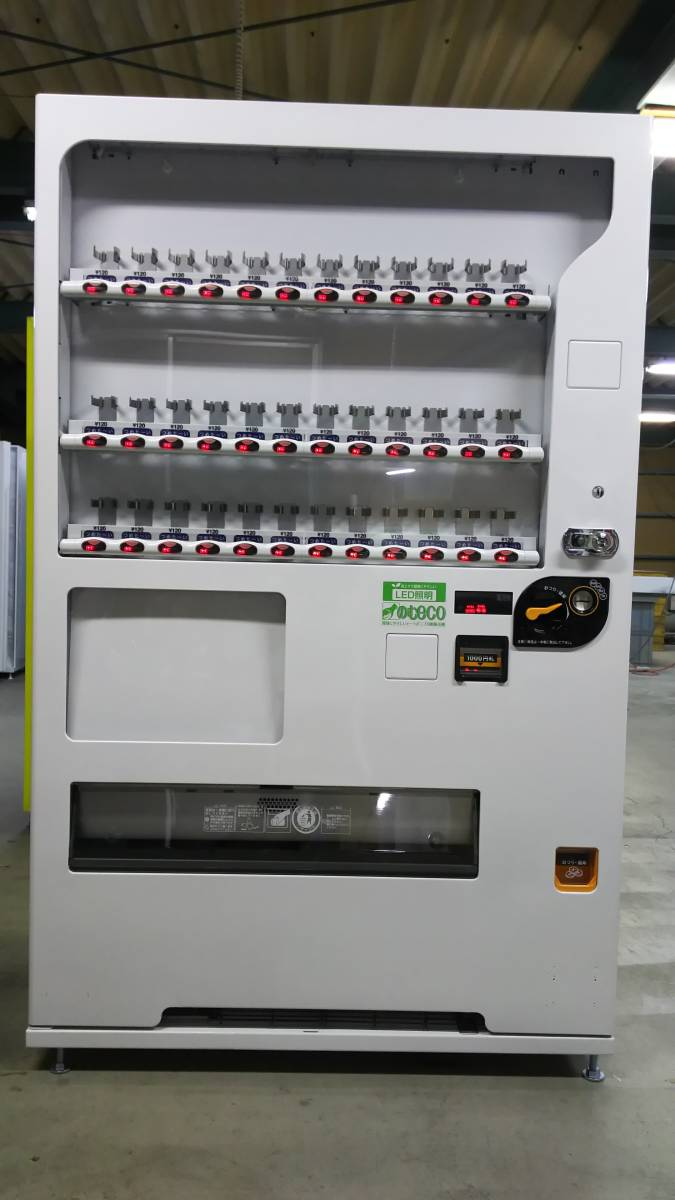 自販機 /中古自動販売機 30セレ ヒートポンプ LEDライト 整備済み