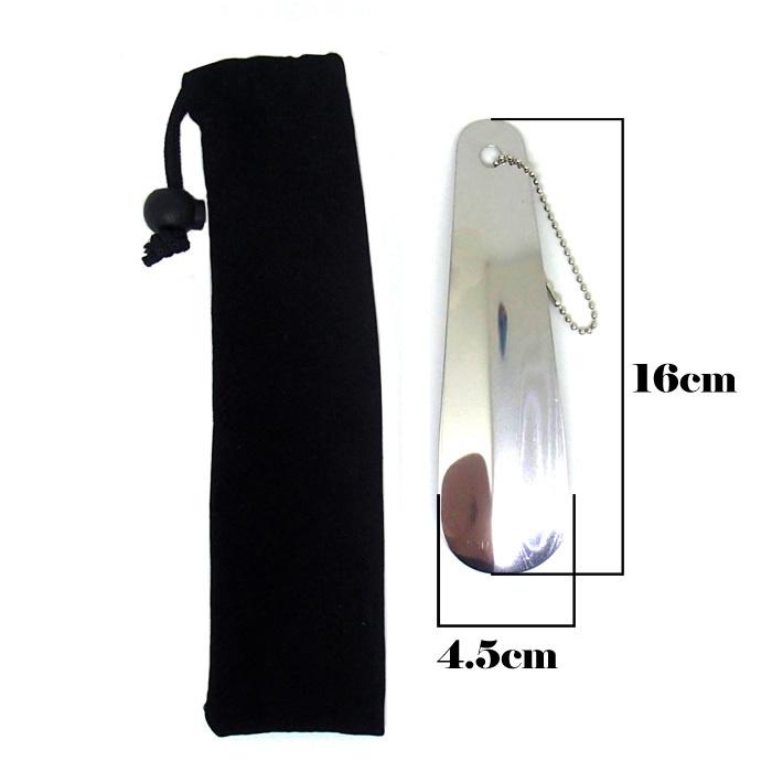 携帯用 靴べら ステンレス製 無地シルバー 男性 ギフト プレゼント 旅行 ブランド シルバー 出張 ビジネス