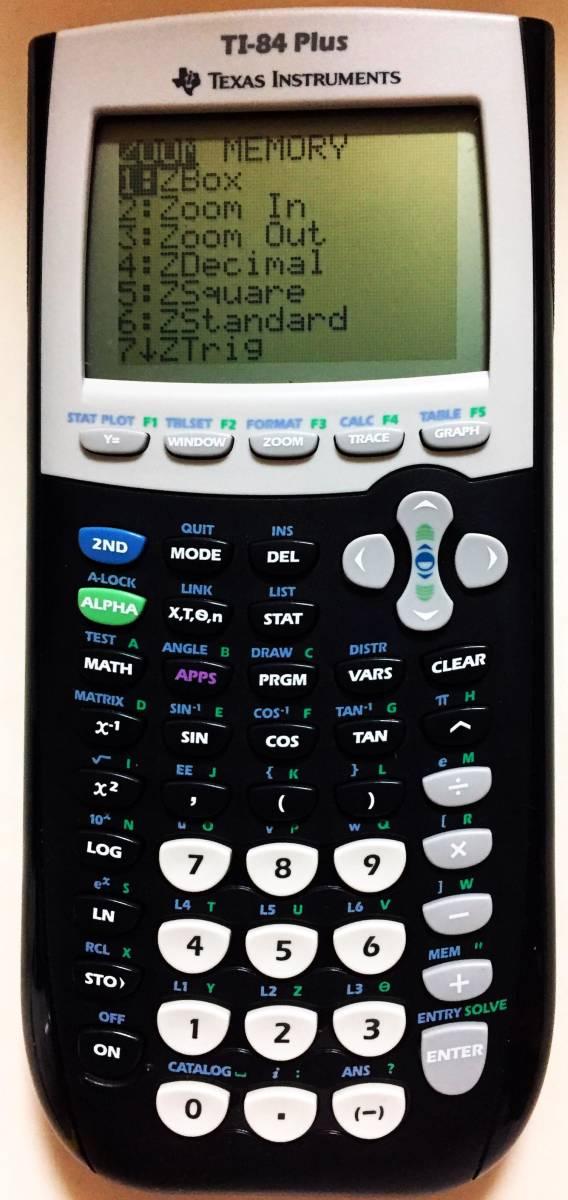 ☆プログラム電卓 TI-84 Plus