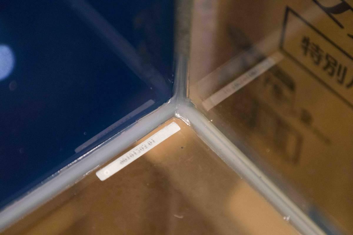 再出品 コトブキ工芸 レグラス R-900S 90×30×36 90㎝水槽_画像6