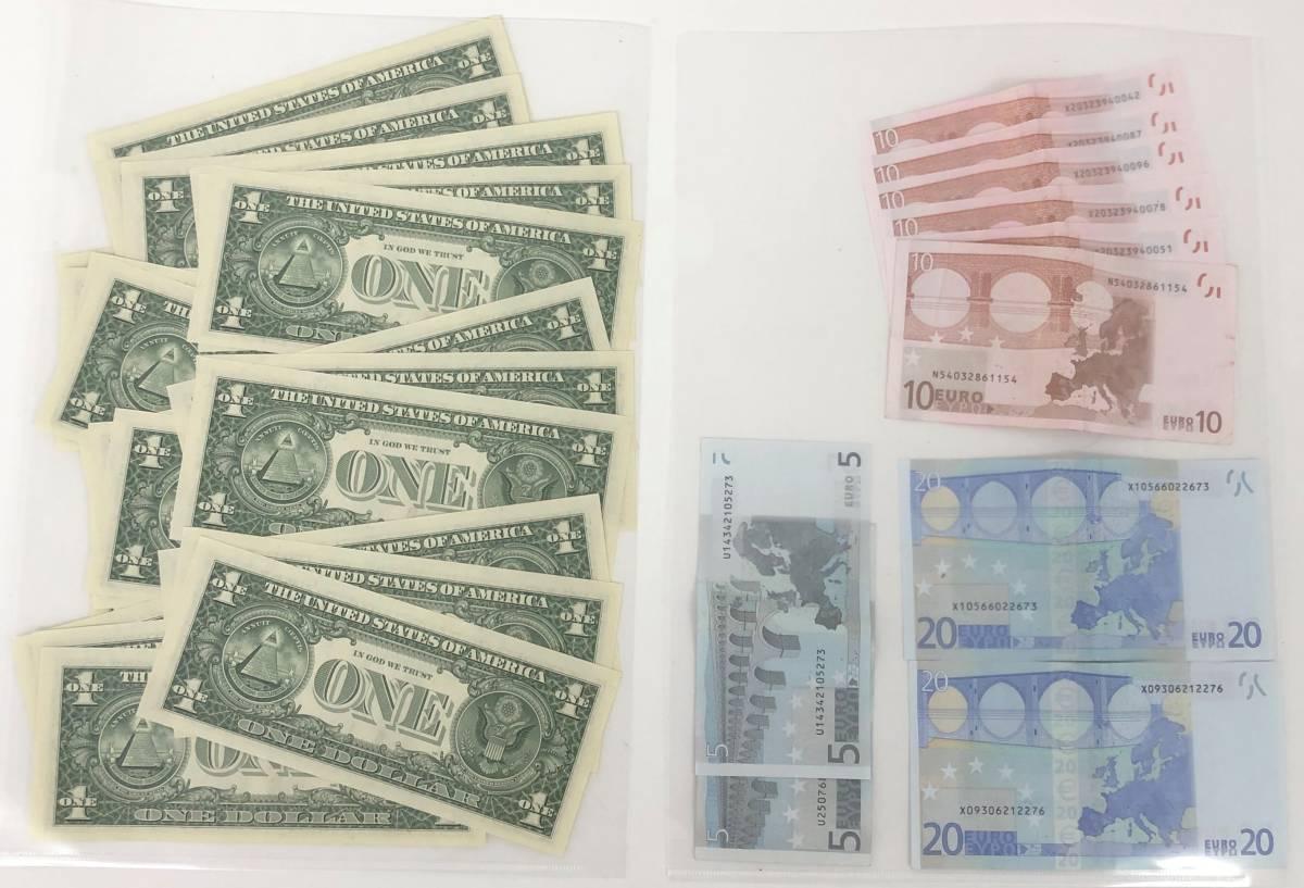 【5974】 外国紙幣おまとめ 120ユーロ 24ドル_画像4