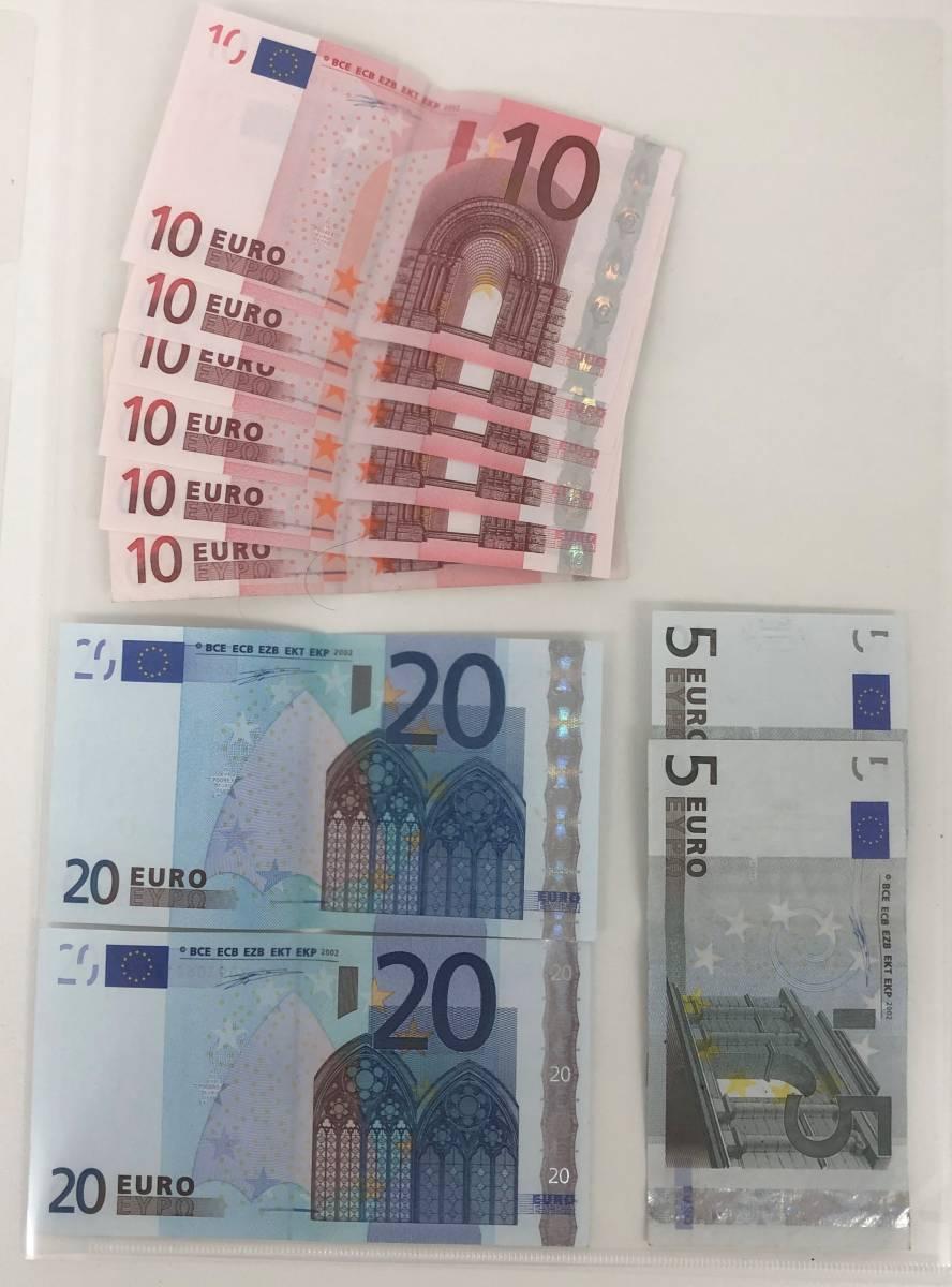 【5974】 外国紙幣おまとめ 120ユーロ 24ドル_画像3