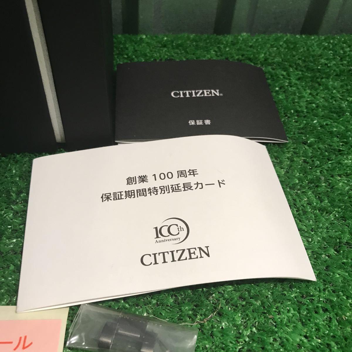 新品同様1円~ 試着程度 シチズン U680-T019692 プロマスター チタン ソーラー 電波時計 アナデジ メンズ腕時計 60サイズ (62)_画像9