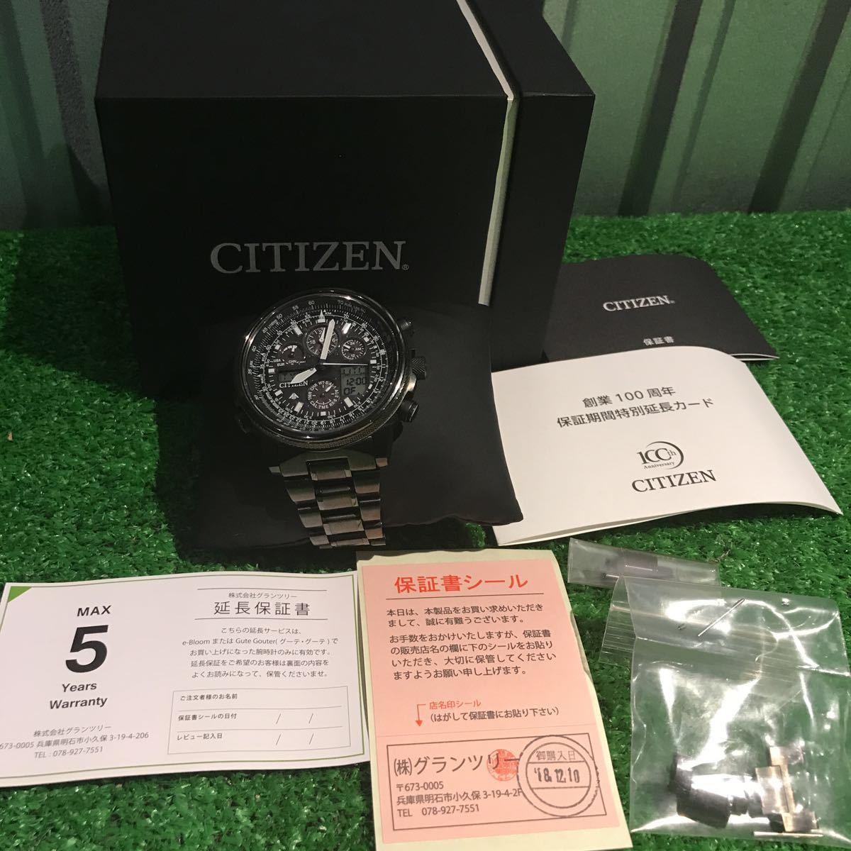 新品同様1円~ 試着程度 シチズン U680-T019692 プロマスター チタン ソーラー 電波時計 アナデジ メンズ腕時計 60サイズ (62)_画像2