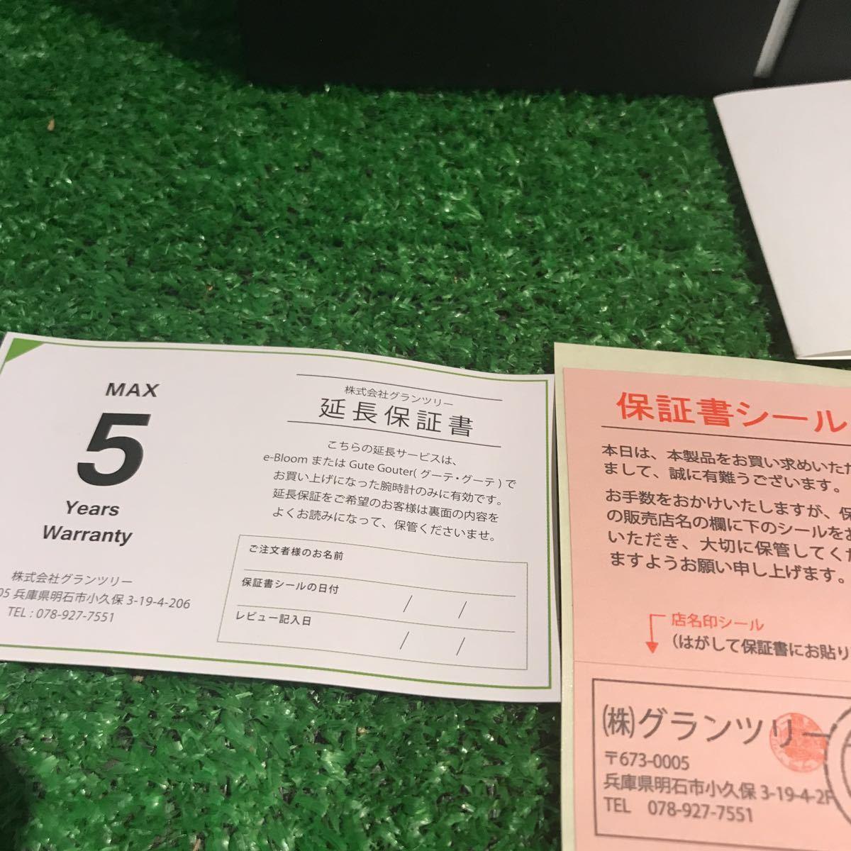 新品同様1円~ 試着程度 シチズン U680-T019692 プロマスター チタン ソーラー 電波時計 アナデジ メンズ腕時計 60サイズ (62)_画像8