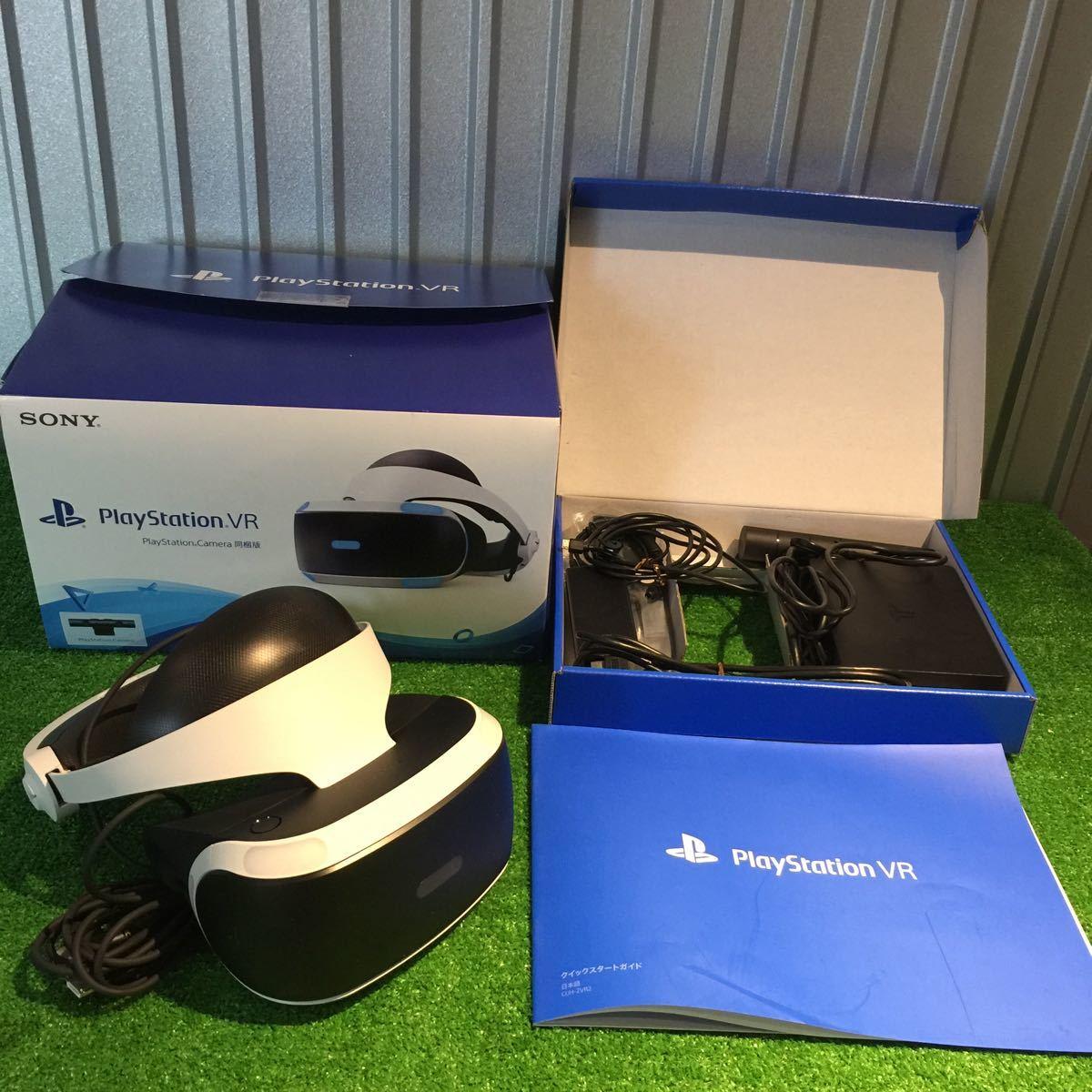 1円~ PSVR PlayStation VR PlayStation Camera同梱版 CUHJ-16003 元箱 説明書付き (77) 100サイズ