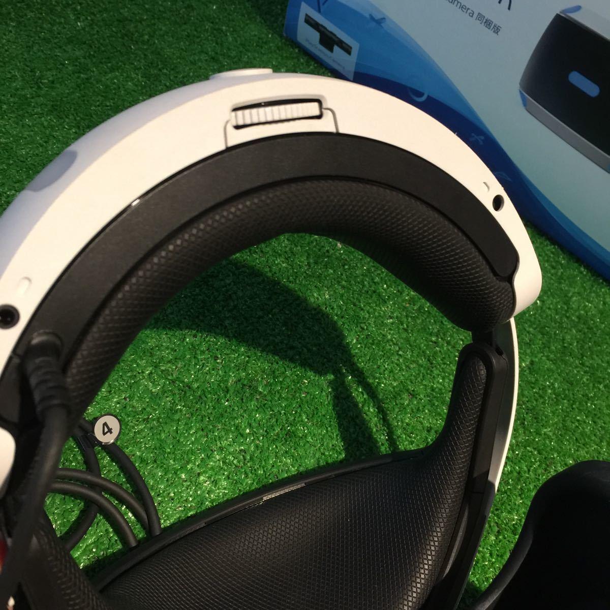 1円~ PSVR PlayStation VR PlayStation Camera同梱版 CUHJ-16003 元箱 説明書付き (78) 100サイズ_画像5