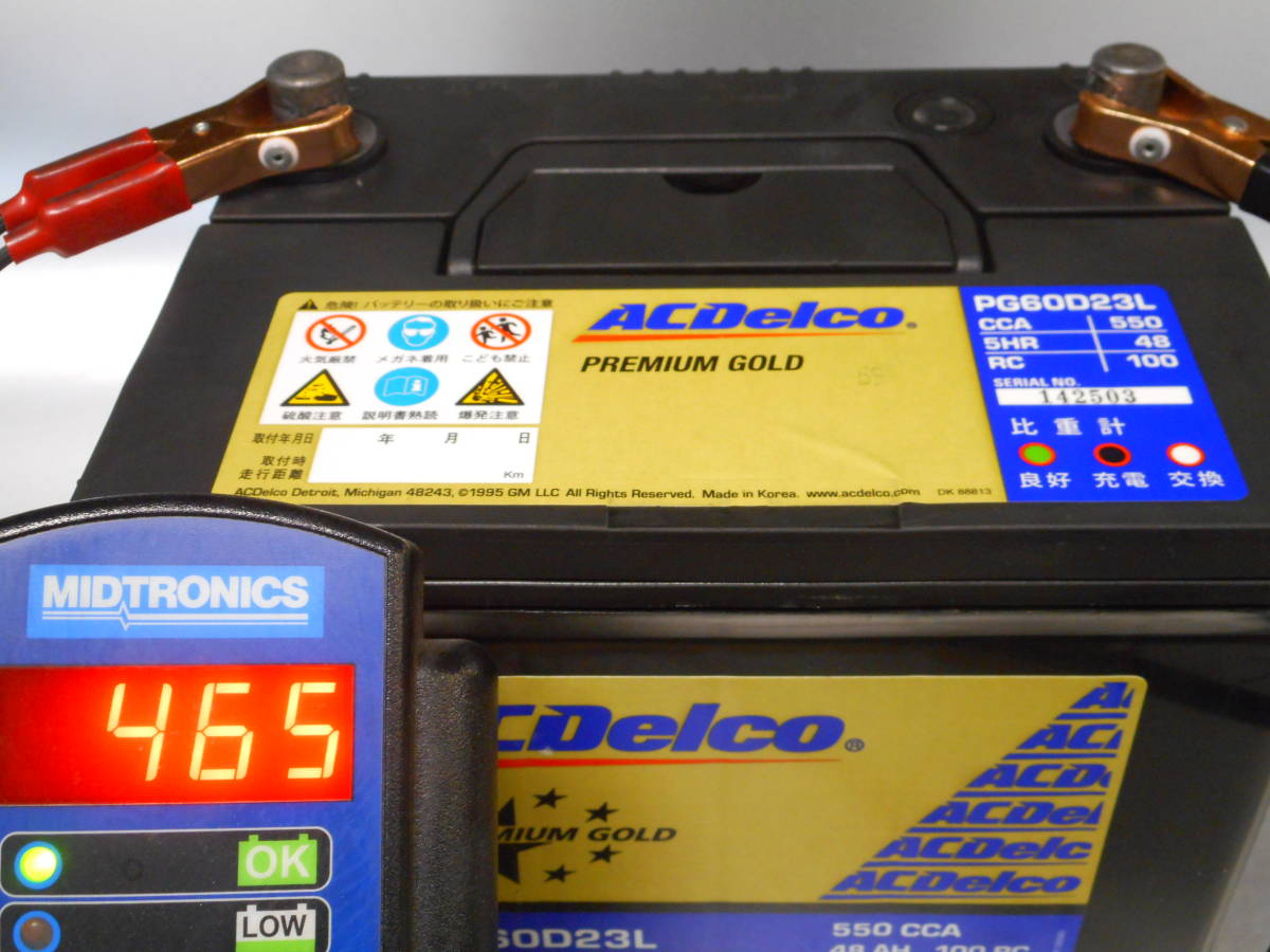 ACDelco PG 60D23L リビルト