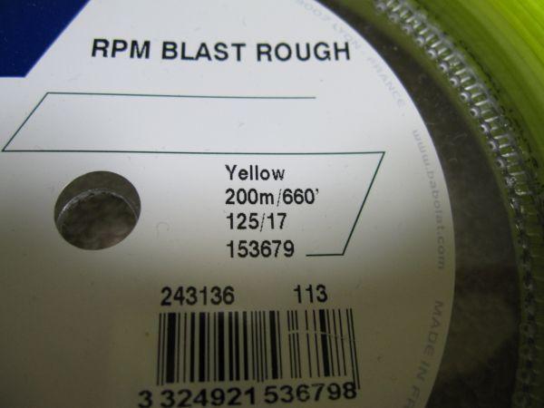 ★ バボラ RPMブラストラフ イエロー 1.25mm 12m【BABOLAT RPM BLAST ROUGH 125】 ★ 特典あり _画像1