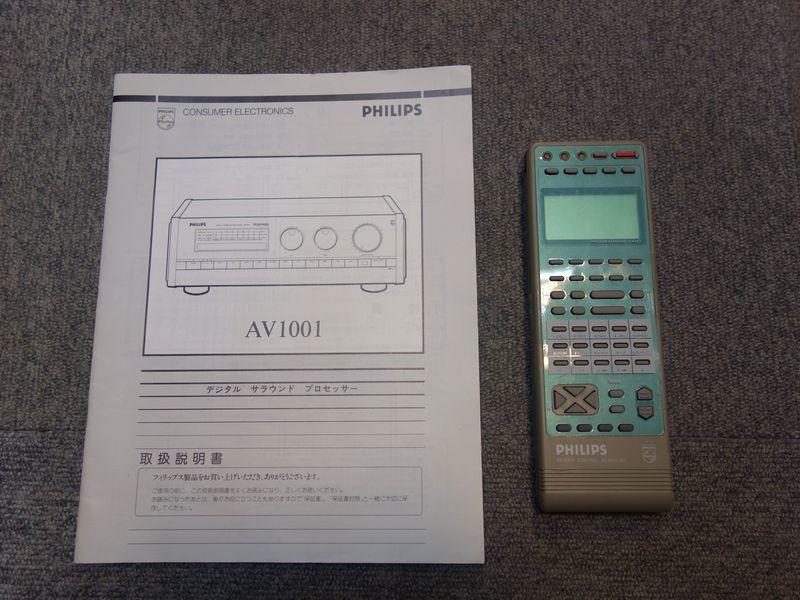 デジタルサラウンドプロセッサー PHILIPS フィリップス AV1001 DAC搭載_画像8