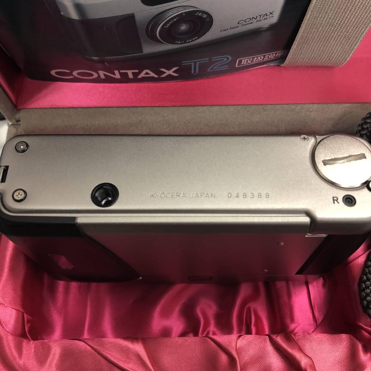 ★美品★ コンタックス CONTAX T2 Sonnar 38mm F2.8 T* コンパクトフィルムカメラ 取扱説明書 元箱 ケース ストラップ付_画像6