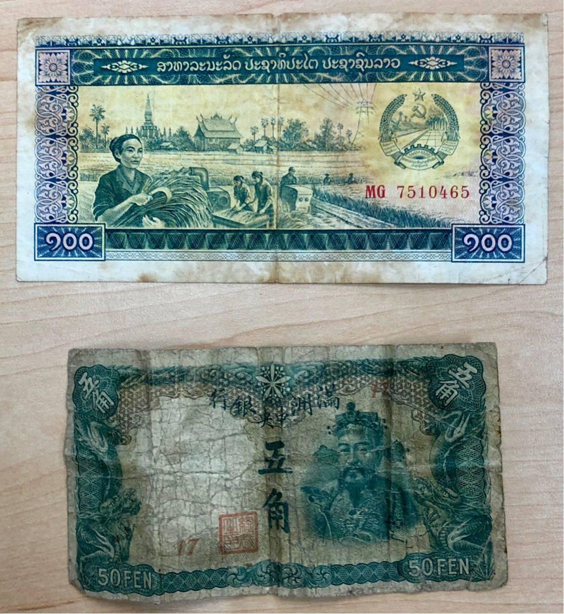 外国紙幣 カナダ・ユーロ・イギリス・フランス・シンガポール など おまとめ22枚_画像9
