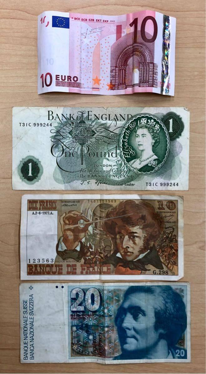 外国紙幣 カナダ・ユーロ・イギリス・フランス・シンガポール など おまとめ22枚_画像4