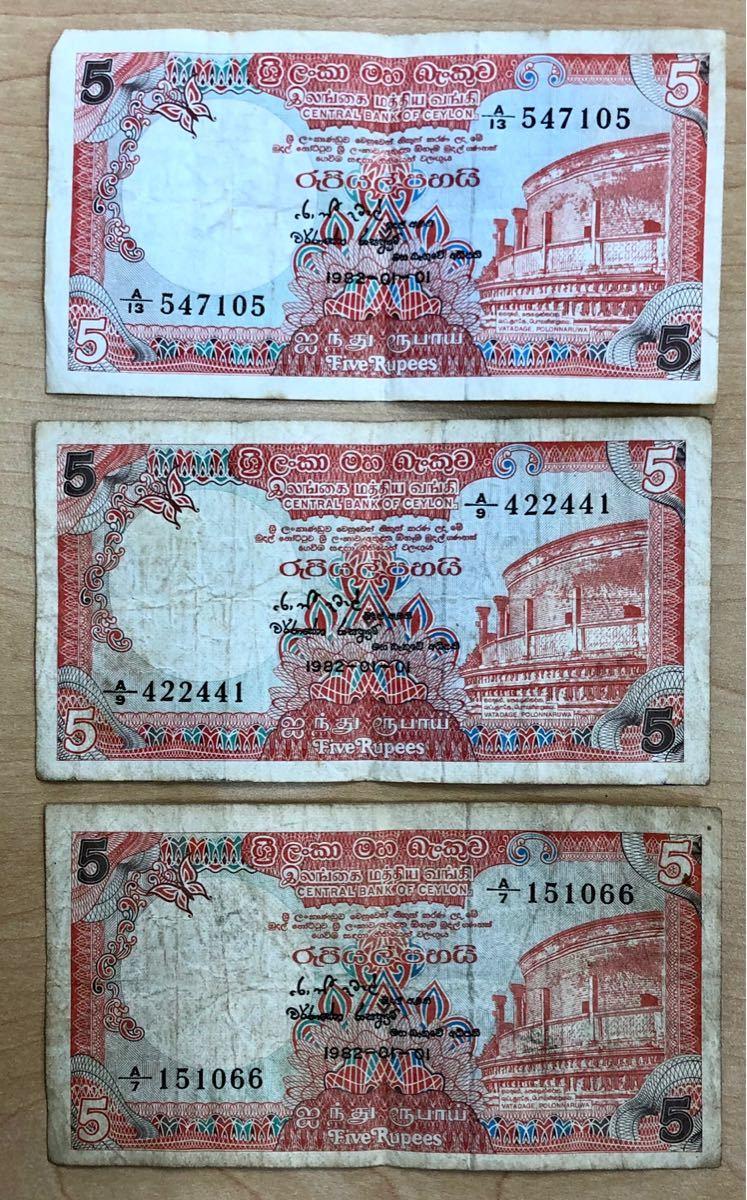 外国紙幣 カナダ・ユーロ・イギリス・フランス・シンガポール など おまとめ22枚_画像8